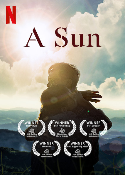 A Sun (2019) Full Movie Download