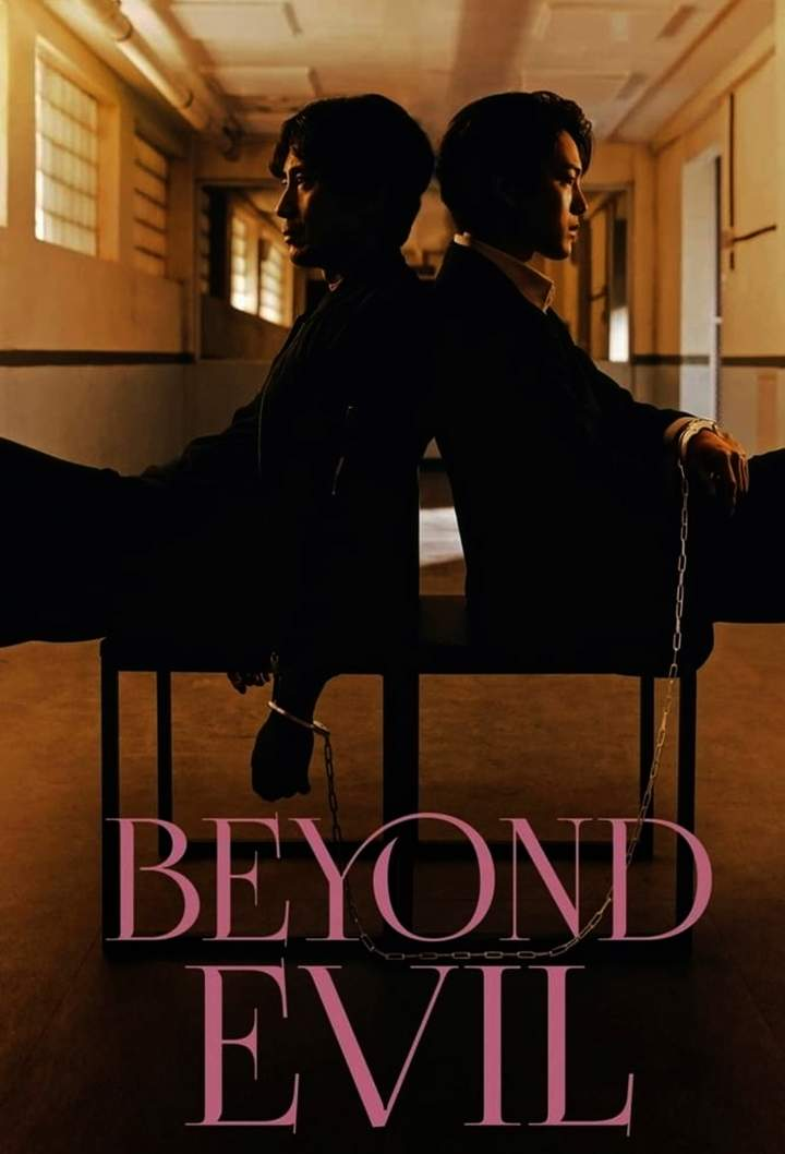 Beyond Evil Season 1 Episode 15 (Korean Drama)