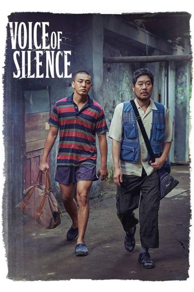Voice of Silence (2020) – Korean