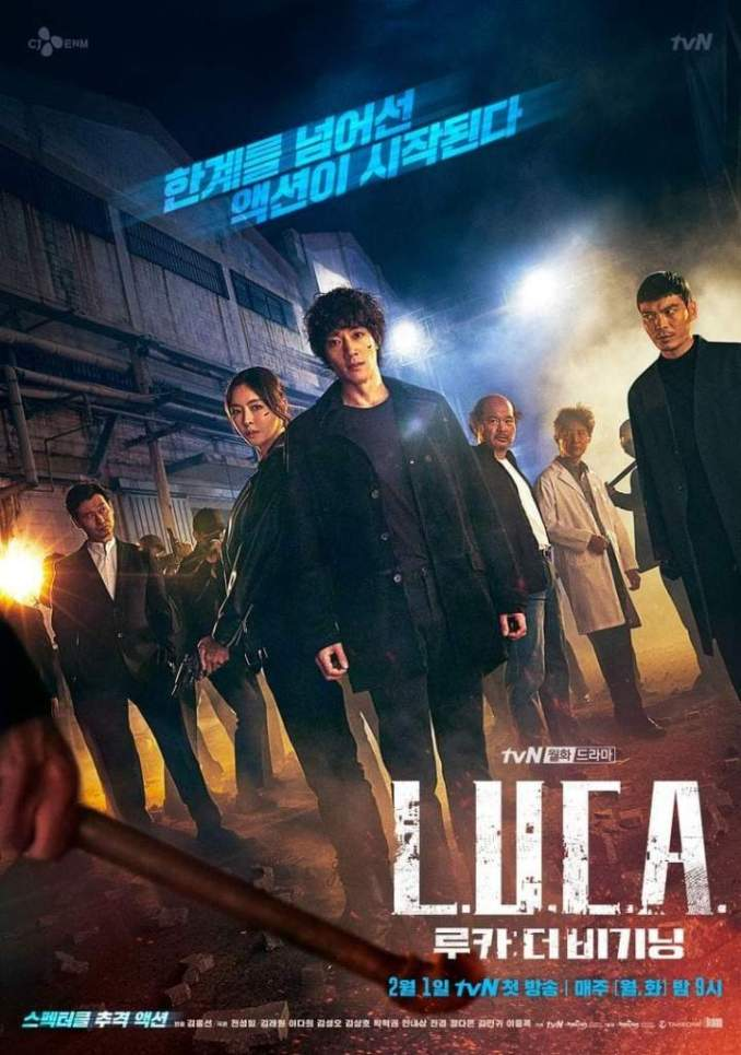 L.U.C.A.: The Beginning Season 1 Episode 9 (Korean Drama)