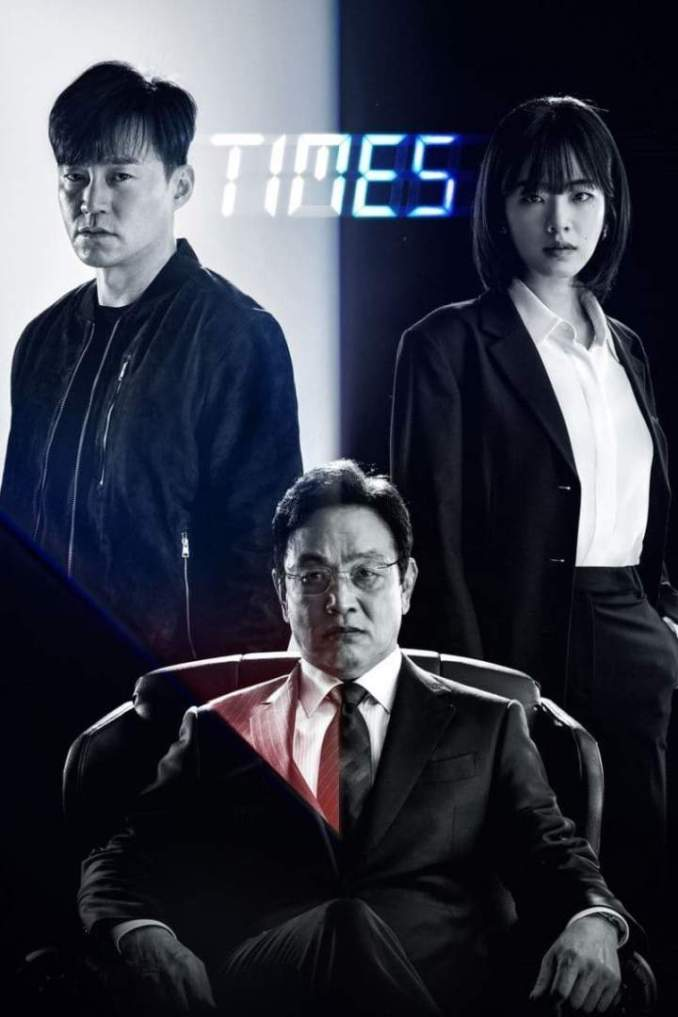 Times Season 1 Episode 4 (Korean Drama)