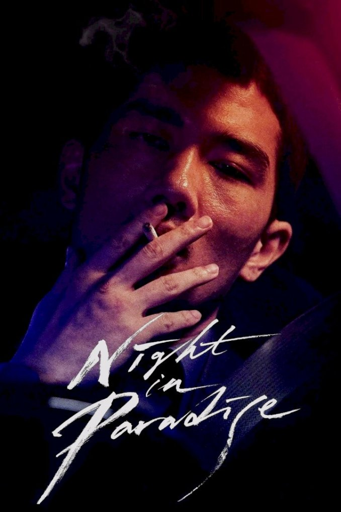 Night in Paradise (2020) – Korean