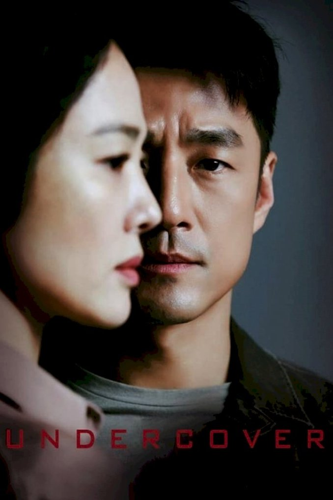 Undercover Season 1 Episode 4 (Korean Drama)